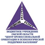 ПрофЦентр